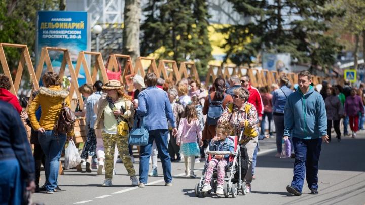 Власти Анапы рассказали, чем заняться в День города