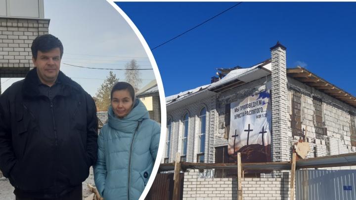 В Архангельске продолжат частично разбирать Дом молитвы для всех народов общины баптистов