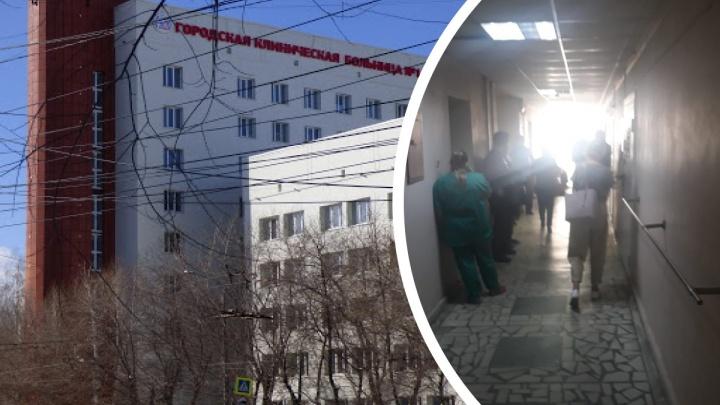 «Многие не выдержали такой дурдом»: челябинцы пожаловались на то, что не смогли привиться от ковида в больнице
