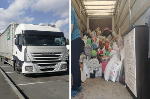 Челябинские многодетные семьи собрали фуру с вещами для пострадавших от пожара в Карталинском районе семей