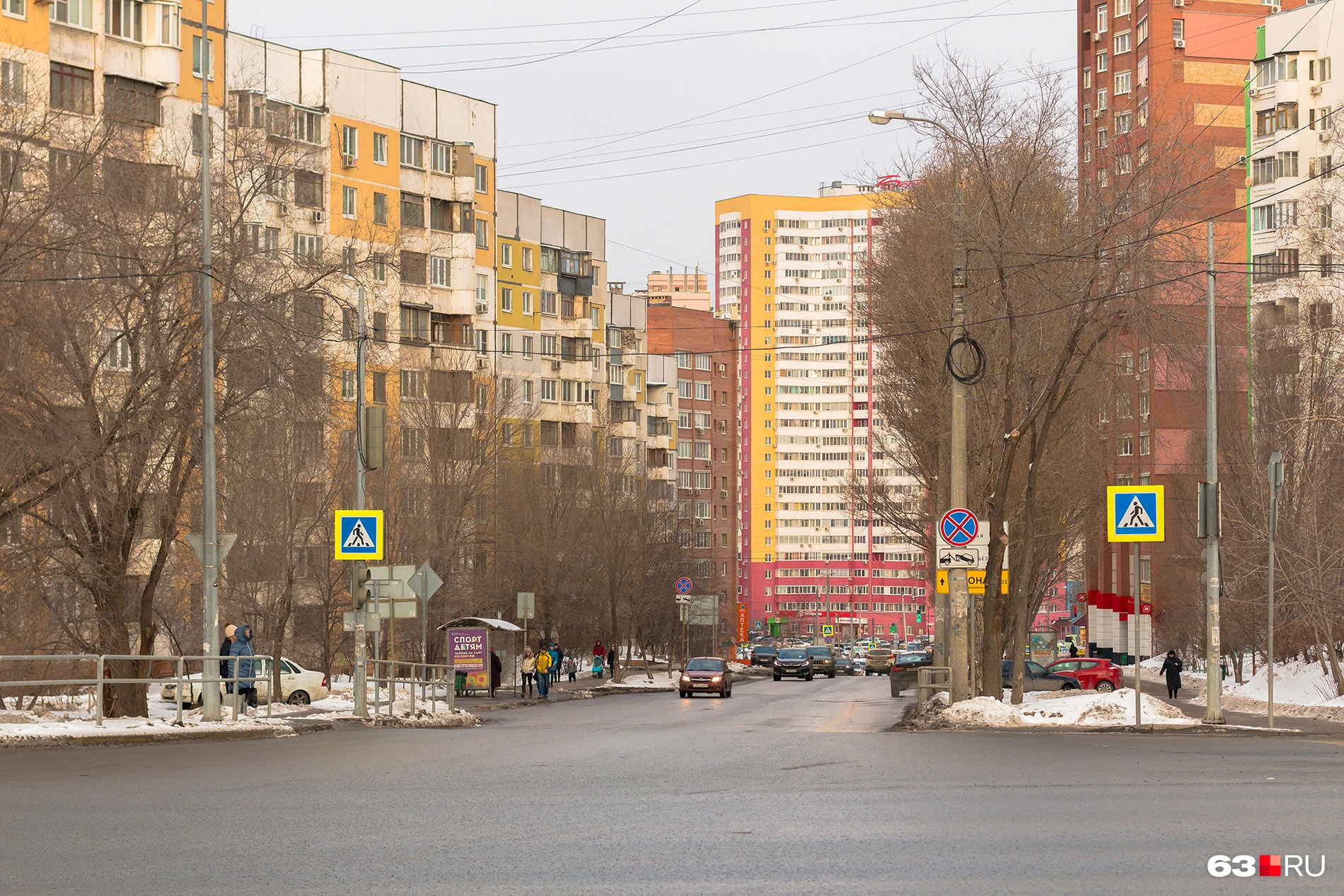 Движение по улицам XXII Партсъезда тоже ограничат