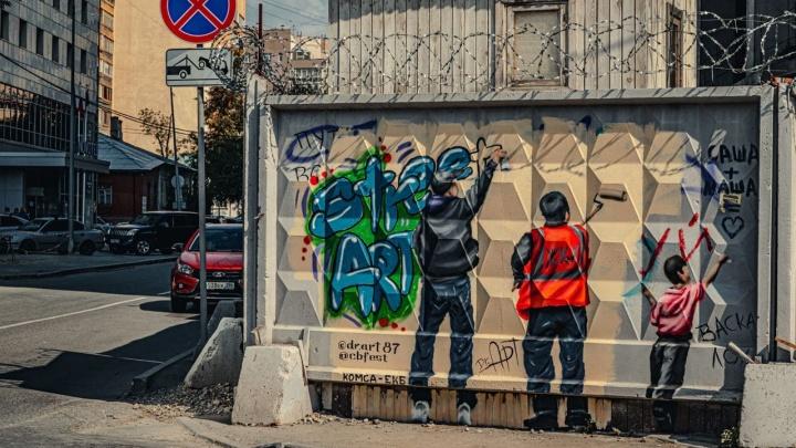Карт-бланш для ЖЭКа: в Екатеринбурге после фестиваля стрит-арта объявили конкурс на удаление граффити