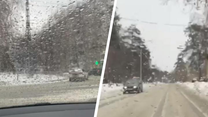 В Екатеринбурге после аномальных морозов пошел дождь: видео