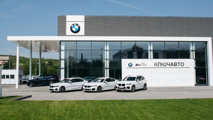 BMW КЛЮЧАВТО открывает двери для клиентов