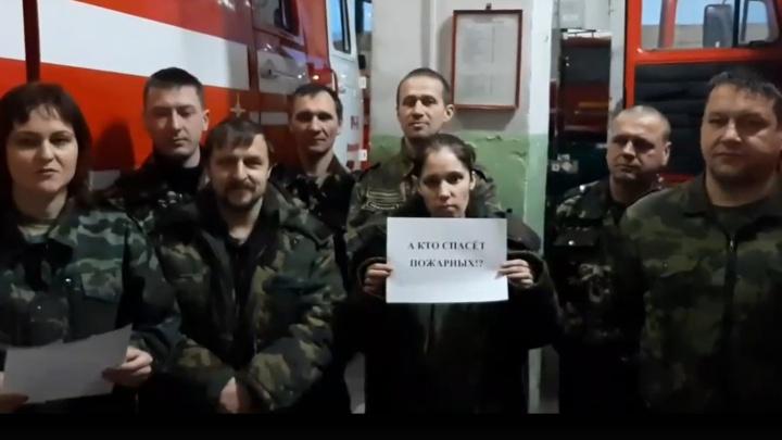 Прикамские пожарные пожаловались Владимиру Путину на низкие зарплаты. Руководство в ответ обвинило их в клевете