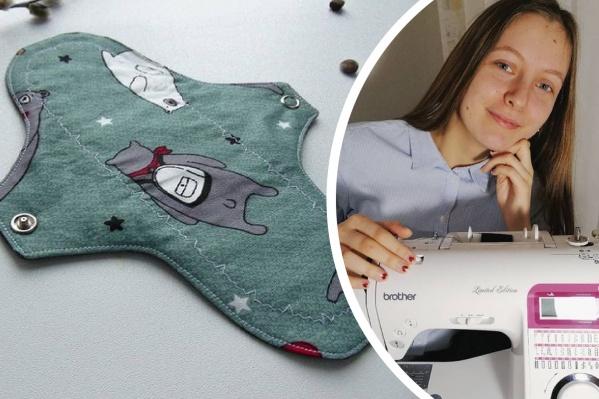 Наталья впервые сшила тканевую прокладку в 2019 году. С тех пор она развивает свой бренд