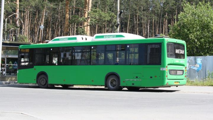 В Екатеринбурге началась подготовка к повышению стоимости проезда. Названа сумма нового тарифа