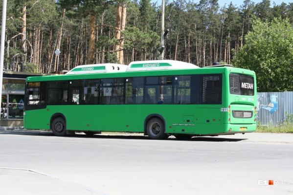 Власти обсуждают повышение стоимости проезда на четыре рубля