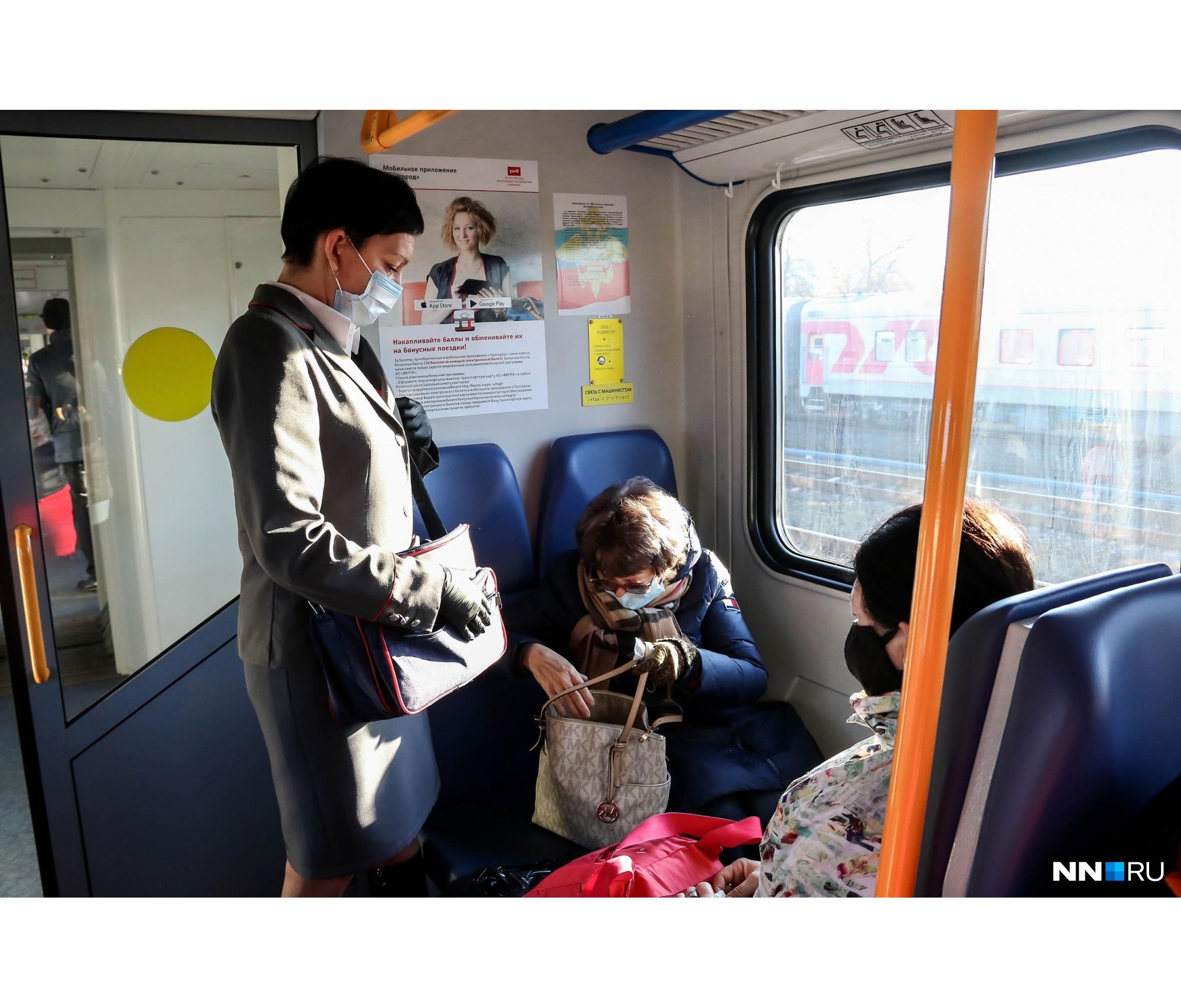 Ознакомиться с точным расписанием поездов можно на сайтах РЖД и «Волго-Вятскойпригородной пассажирской компании»