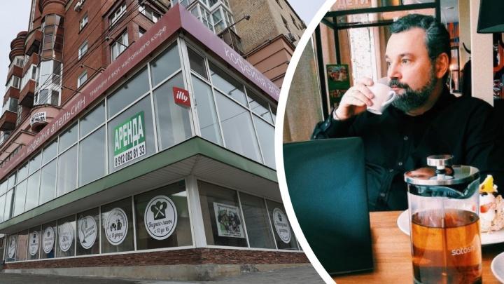 «Не вписалась в третью волну»: одна из первых кофеен Челябинска закрылась после 17 лет работы