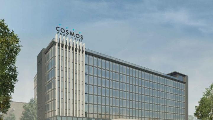 Какой будет гостиница Cosmos в Омске — показываем в одной картинке
