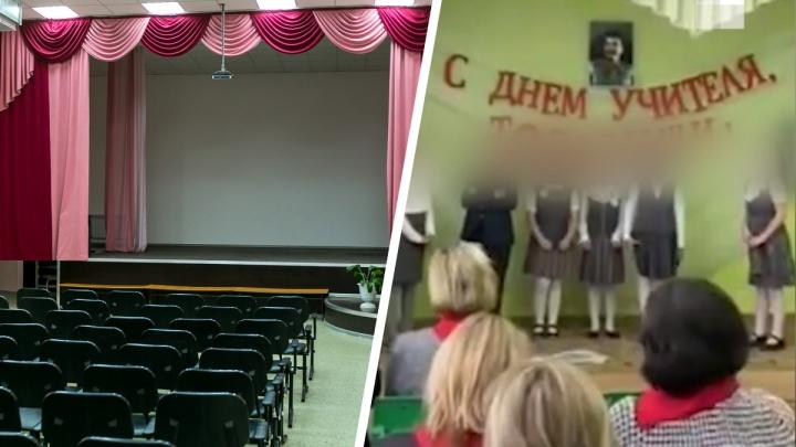 Концерт под портретом Сталина прошел в красноярской школе в День учителя