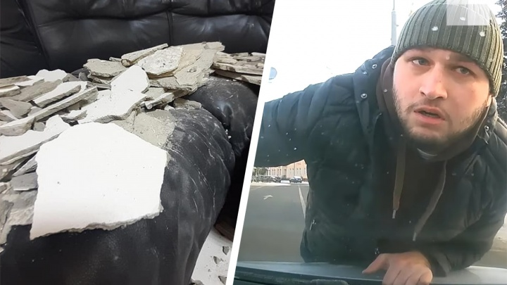 Авторазборки в центре и обрушение потолка в больнице: что произошло в Ярославле за сутки. Коротко