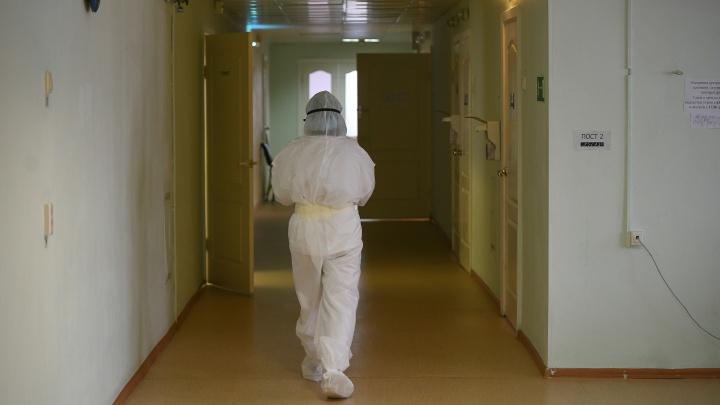 Свердловская область побила антирекорд по числу зараженных ковидом за все время пандемии