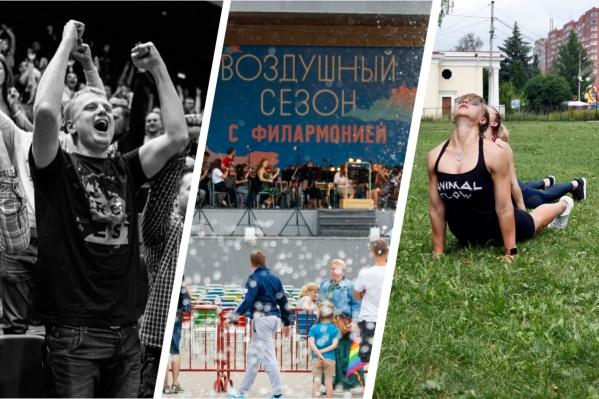 В Екатеринбург приедет снимать свое шоу Слава Комиссаренко, филармония открывает воздушный сезон, а еще на выходных пройдут два фестиваля