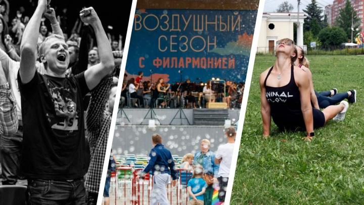 Съемки в шоу Славы Комиссаренко, два фестиваля и вечер бокса: 13 идей, чем заняться в эти выходные