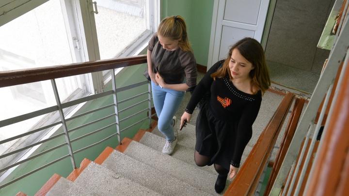 В Екатеринбурге объединят две школы и лицей
