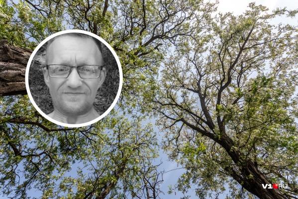 Страшную находку сделали спустя почти месяц после исчезновения мужчины