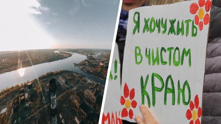 Метаноловый завод — второй «Шиес»? Какой опыт других регионов должны учесть власти Архангельской области