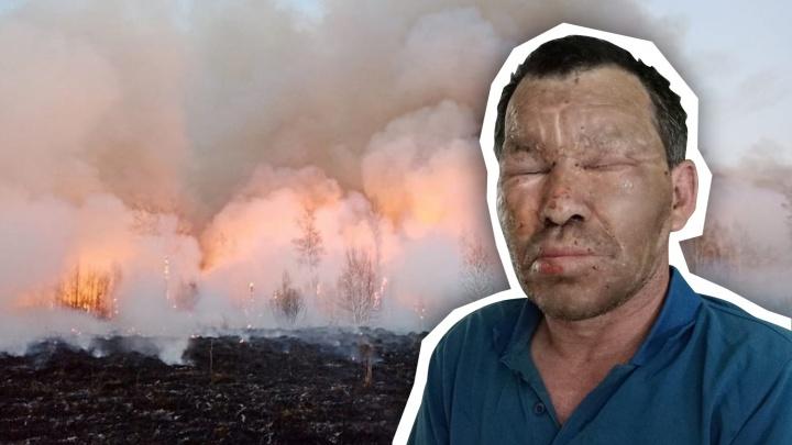 За спасение десантников на пожаре наградят лесника, которого тюменские власти не считали пострадавшим