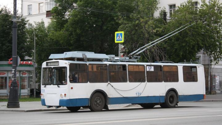 Мэрия заплатила энергетикам 50 миллионов, чтобы они больше не обесточивали троллейбусы