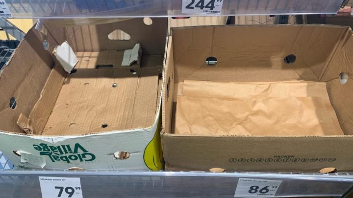 «Раскупили даже дорогую»: в Ярославле с прилавков магазинов исчезает морковь. Что происходит