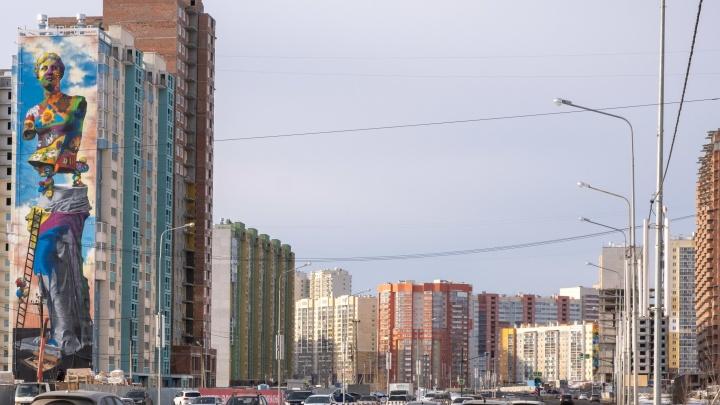 «Насчитали долгов на 1500–4000рублей»: жильцам новостроек в Челябинске прислали счета за капремонт