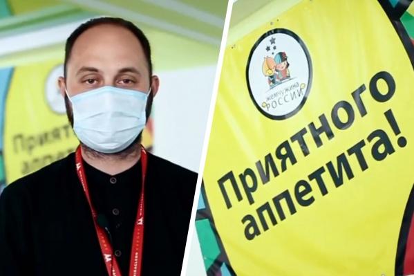 Замдиректора лагеря по педагогической работе Александр Цветков заявил, что в столовой разработали специальный график приема пищи
