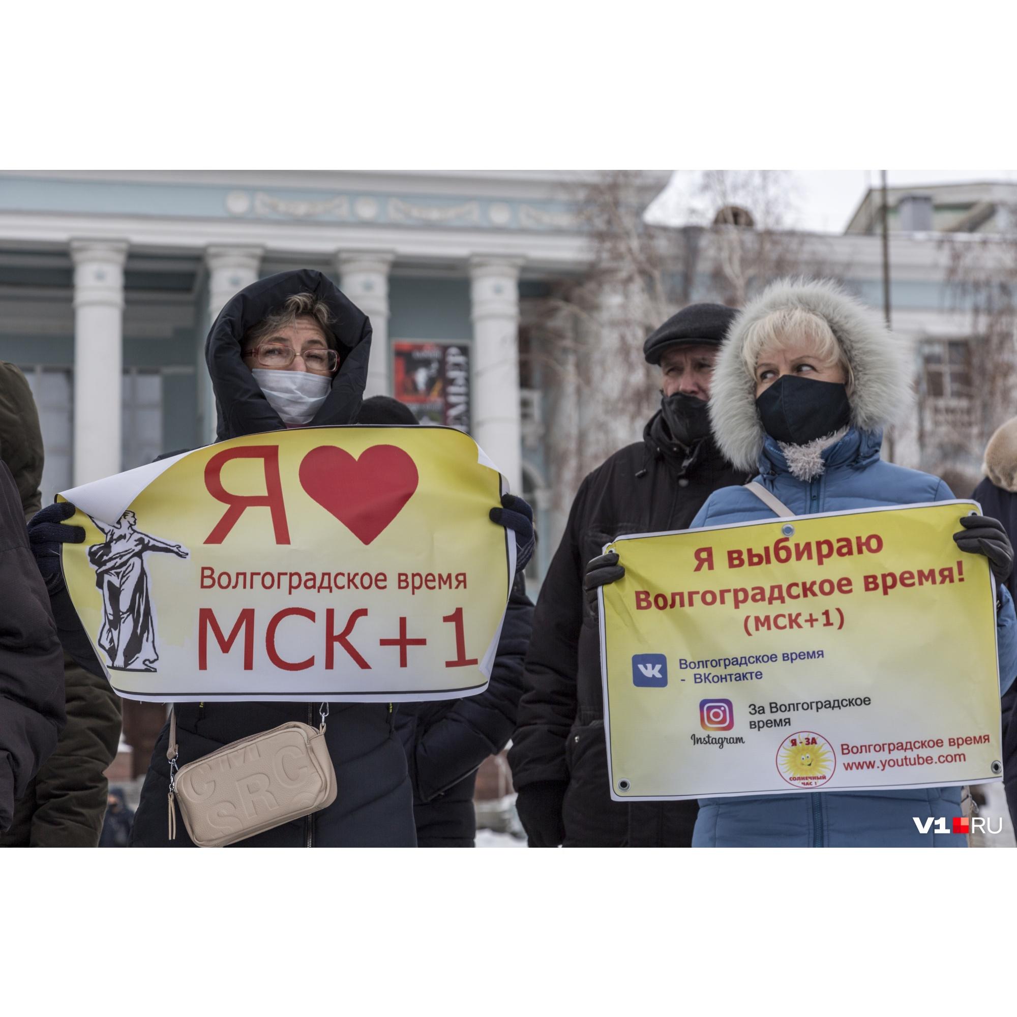 Волгоградцы верят, что должны хоть на час отличаться от Москвы