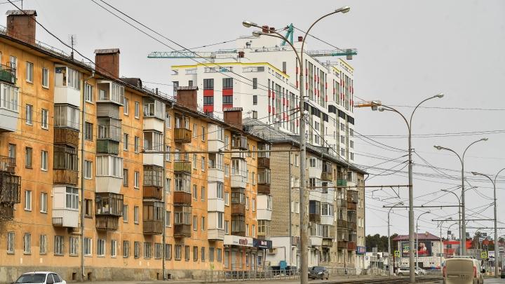 Под реновацию попадут промзоны и частный сектор: министр строительства — о планах на КРТ в Свердловской области