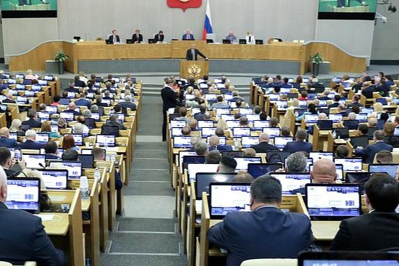 Имена новых депутатов Госдумы станут известны после 19 сентября