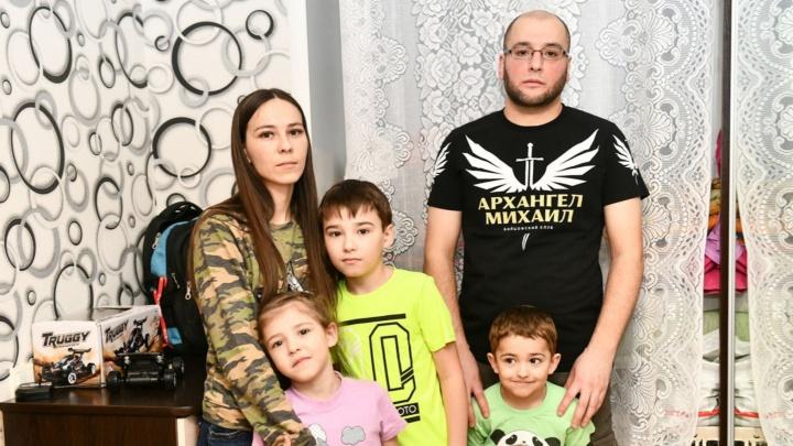 «Путин, защити»: банк выгоняет на улицу многодетную семью из-за 40 тысяч долга