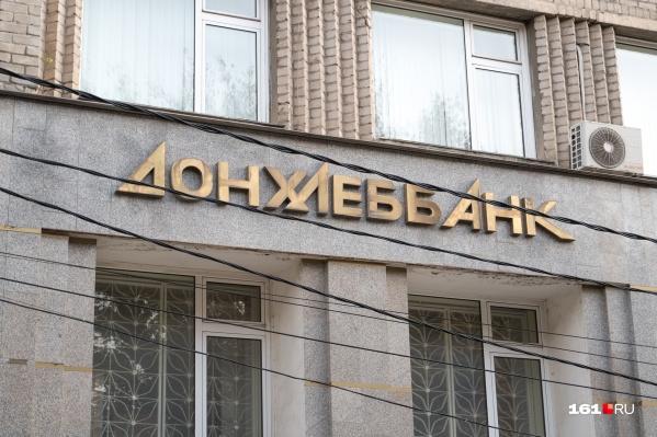 Банк признали банкротом в начале 2019 года