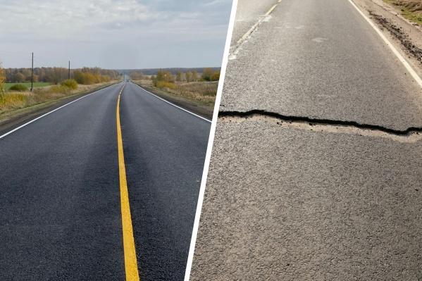 В Ярославской области развалилась дорога