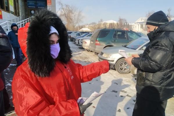 Сторонники КПРФ пожаловались на излишнее внимание со стороны сотрудников министерства образования