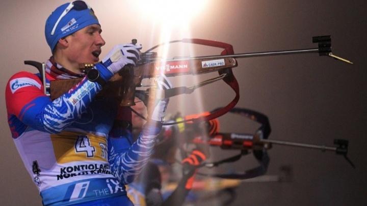 Биатлонист из Башкирии завоевал первую медаль Кубка мира