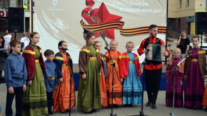 Группа компаний «Тополинка» приглашает жителей Челябинска на праздник «Музыка Победы»