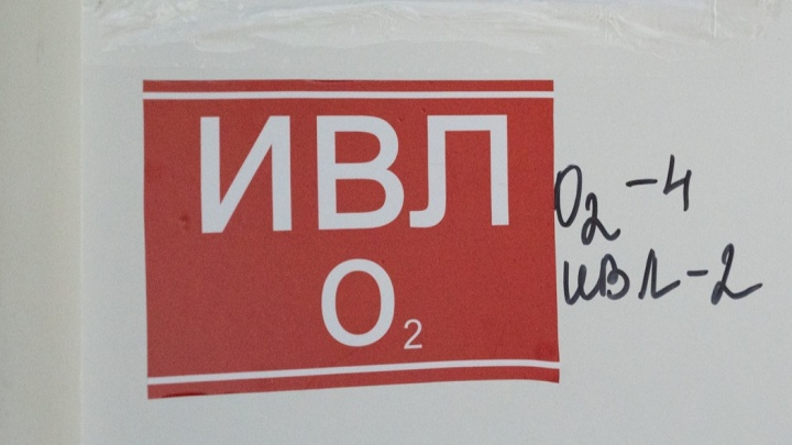 Власти Ростова объяснили, почему отказались производить кислород в больнице № 20