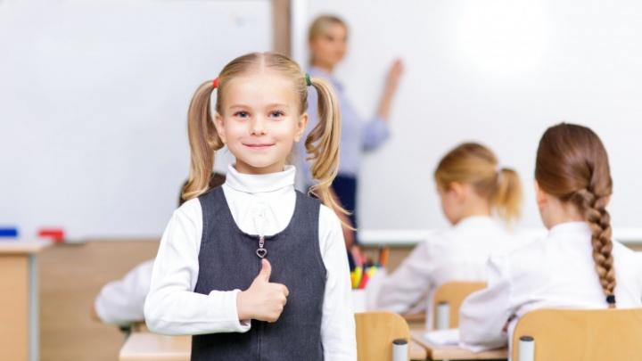 «К школе готовы?»: обзор выгодных предложений для детей и родителей, чтобы встретить 1 Сентября во всеоружии