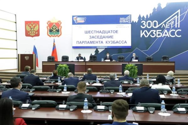 Депутаты единогласно приняли проект закона в первом чтении