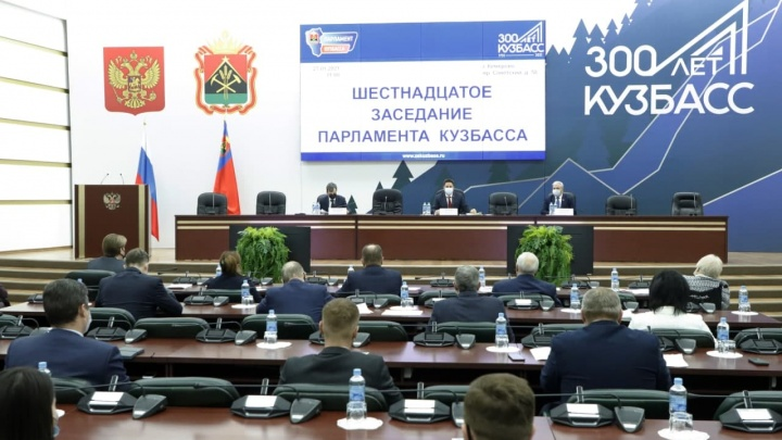 Цивилёв хочет сложить некоторые полномочия губернатора Кузбасса. Рассказываем, что это значит