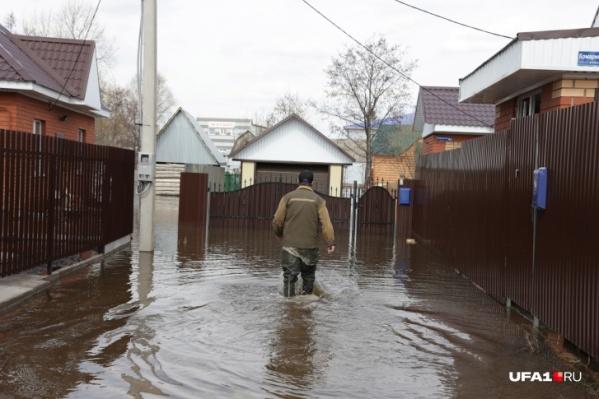 Вода придет быстро, говорят власти Башкирии