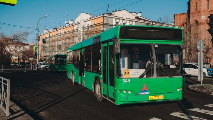 Власти Тюмени повысят стоимость проезда в автобусах
