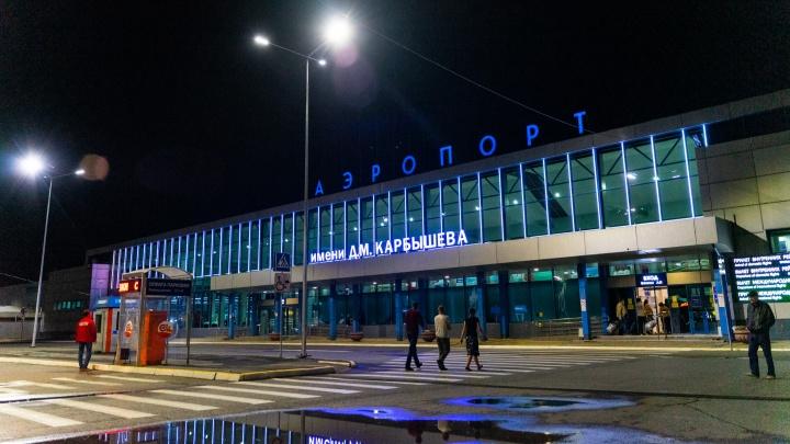 Омский аэропорт поднял тарифы на автомобильную парковку