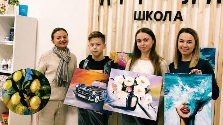 Ярославских детей и их родителей научат современной живописи и искусству декора