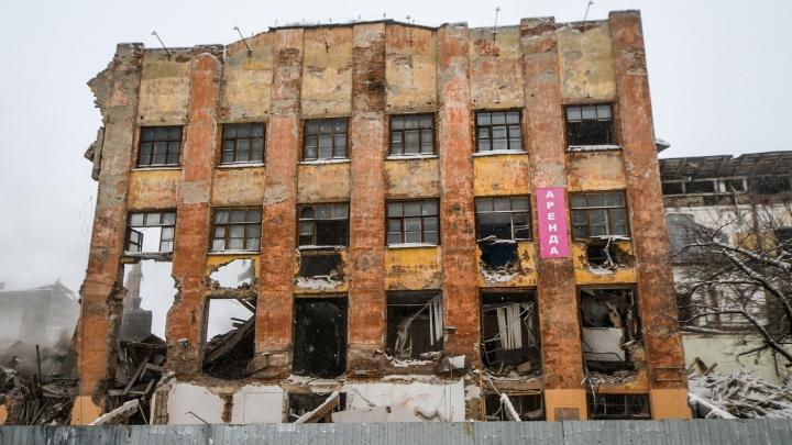 «План по уничтожению»: общественник— о сносе конструктивистских зданий в Екатеринбурге