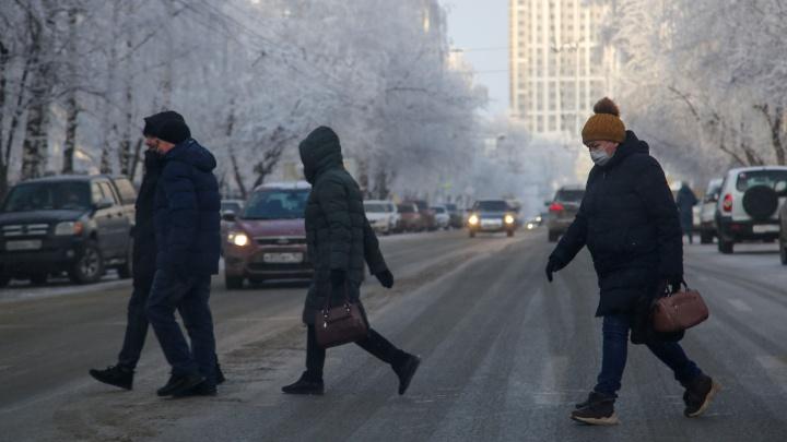 Жители Уфы массово жалуются на неприятный запах на улице
