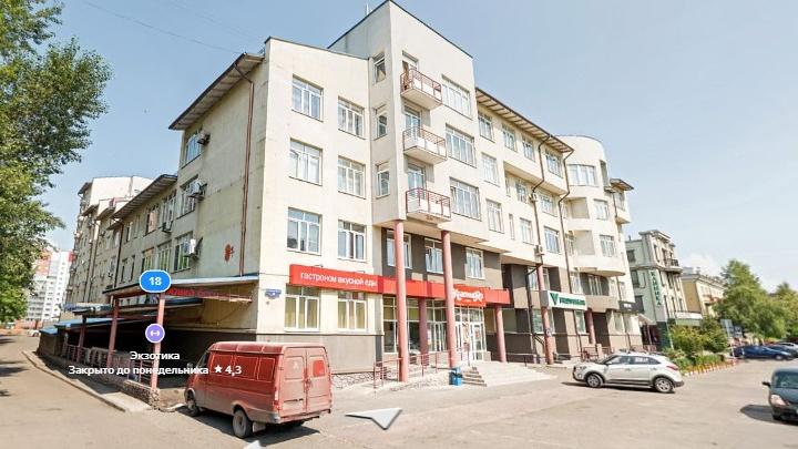 Власти ввели режим ЧС на склоне между улицами Ады Лебедевой и Красной Армии