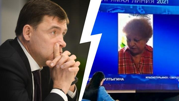 «Я сразу позвонил мэру города». Губернатор велел провести газ пенсионерке, которая пожаловалась Путину