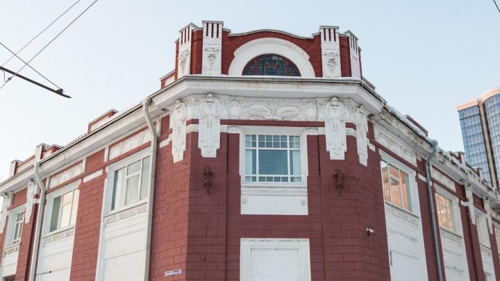 В Перми отреставрируют Торговый дом Ижболдина: объявлен конкурс на разработку проектной документации